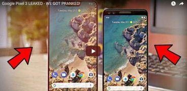 """جوجل تطلق نموذجين جديدين من هواتف """"بيكسل"""""""