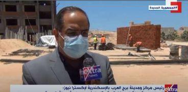 اللواء علاء يوسف، رئيس مركز ومدينة برج العرب بالإسكندرية