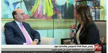 اللواء مهاب مميش رئيس الهيئة الاقتصادية لمنطقة قناة السويس