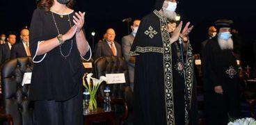 وزيرة الهجرة تشارك في «الخطوات المقدسة» لإحياء مسار العائلة المقدسة
