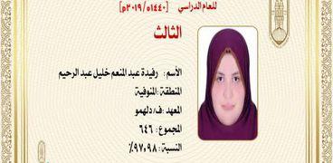 بالصور.. مشيخة الأزهر تنشر أسماء أوائل الثانوية الأزهرية