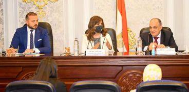 وزيرة الهجرة تشارك في اجتماع لجنة المشروعات الصغيرة بمجلس النواب