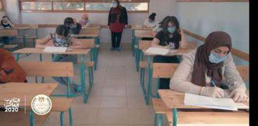 ضوابط دخول امتحانات الثانوية العامة