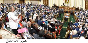 مجلس النواب صورة ارشيفية