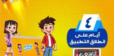 اتكلم عربي