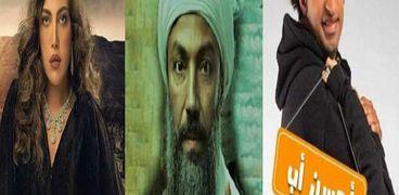 مسلسلات التلفزيون المصري