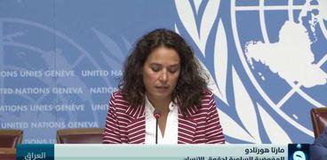 المتحدثة باسم مفوضية الأمم المتحدة لحقوق الإنسان مارتا هورتادو