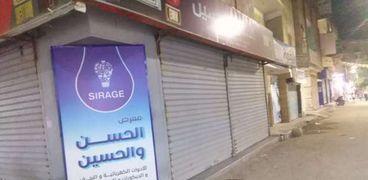 اجراءات محافظة القاهرة خلال شهر رمضان