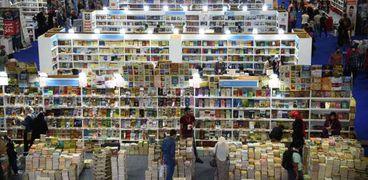 جانب من الدورة الحالية لمعرض القاهرة الدولي للكتاب