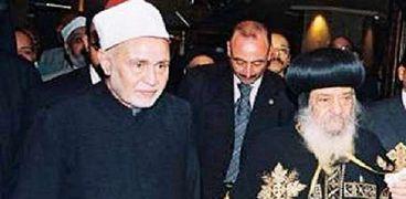 البابا الراحل شنودة الثالث والشيخ محمد سيد طنطاوي شيخ الأزهر السابق