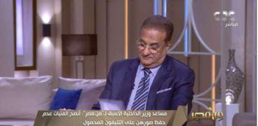 اللواء محمود الرشيدي