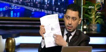 الاستاذ محمد الضويني
