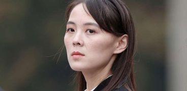 شقيقة زعيم كوريا الشمالية