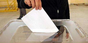 الانتخابات الرئاسية - صورة أرشيفية