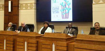 مؤتمر الهيئة المصرية العامة للكتاب