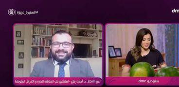 مدادخلة الدكتور أحمد رمزي