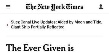 صحيفة نيويورك تايمز الأمريكية عن تعويم السفينة الجانحة