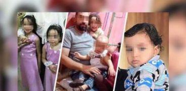 ضحايا جريمة شبرا مع والدهم