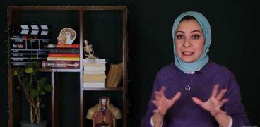 الدكتورة إيمان الإمام