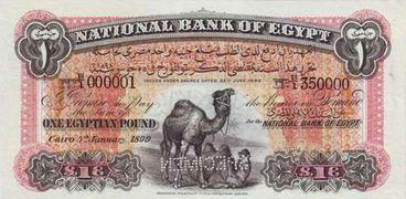 تاجر انتيكا يؤكد اقتراب الجنية أبو جملين من 2 مليون جنيه