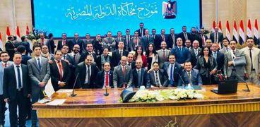 تنسيقية شباب الأحزاب والسياسيين