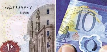 العملات البلاستيكية