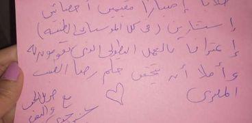 خيرى يوجه رسالة حب للأطباء فى عيد الحب