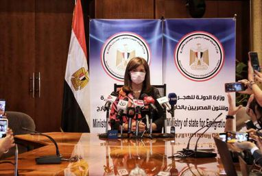 وزيرة الهجرة تتابع انتخابات المصريين بالخارج