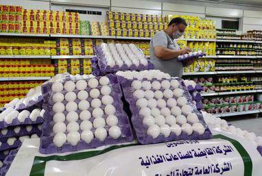طرح البيض في المجمعات الاستهلاكيه بسعر مخفض