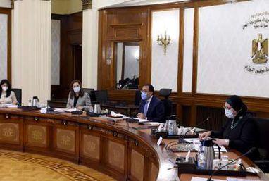اجتماع رئيس الوزراء مع جهاز تنمية المشروعات المتوسطة والصغيرة ومتناهية الصغر