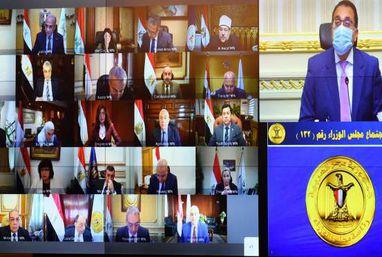 اجتماع مجلس الوزراء اليوم 24/2/2021