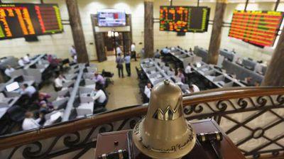 البورصة المصرية تقرر تعطيل العمل غدا الخميس بمناسبة المولد النبوى