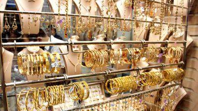 الذهب يرتفع 4 جنيهات خلال منتصف التعاملات اليومية