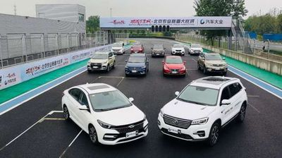 سيارات صينية - أرشيفية
