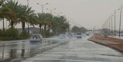 خريطة سقوط الأمطار