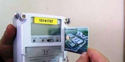 الأوراق المطلوبة لتحويل عداد الكهرباء الكودي إلى قانوني