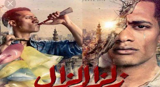 مسلسل زلزال في الحلقة 12 محمد رمضان يعترف بحبه لأمل رمضان 2021 الوطن