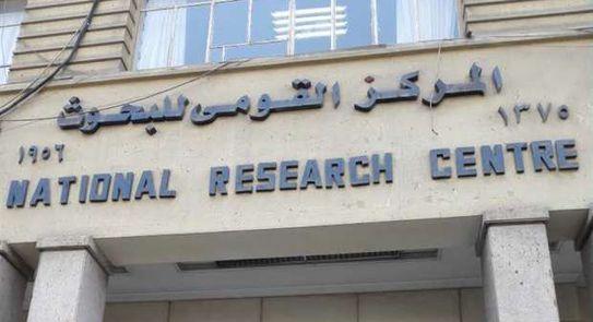 البحوث 8 أدوية من 147 خضعت للدراسة نجحت في التعامل مع كورونا مصر الوطن