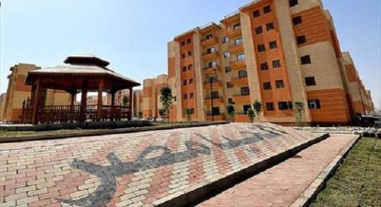 طرق الاستعلام عن وحدات الإعلان العاشر للإسكان الاجتماعي مصر الوطن