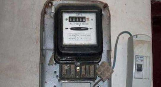 عشوائي اكتمال مليار مشاكل عداد الكهرباء الجديد Dsvdedommel Com