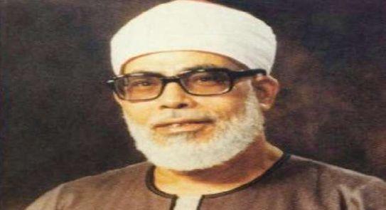الشيخ الحصري.. 40 عاما على وفاة القارئ المعلم وأول من سجل القرآن بصوته -  مصر - الوطن