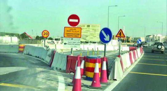 مواعيد عمل وحدات المرور في رمضان 2021 من 8 صباحا إلى 5 مساء ولا فترات مسائية حوادث الوطن