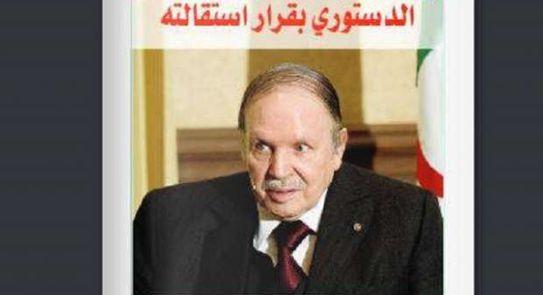 القضاء الجزائري يسجن سعيد بوتفليقة 15 عاما بتهمة التآمر