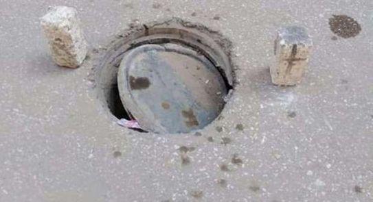 خلال 14 يوما إجراءات توصيل خدمة الصرف الصحي للأنشطة التجارية أي خدمة الوطن