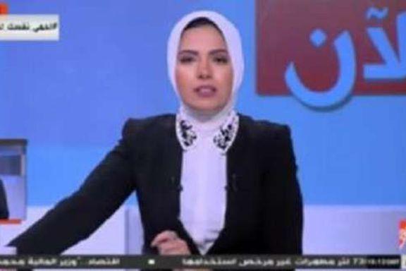 الإعلامية إية عبدالرحمن
