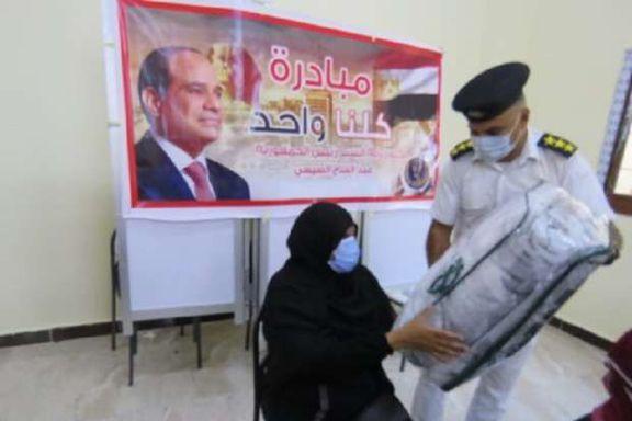 وزارة الداخلية توجه قوافل طبية وتوزع مساعدات عينية بنطاق شمال سيناء