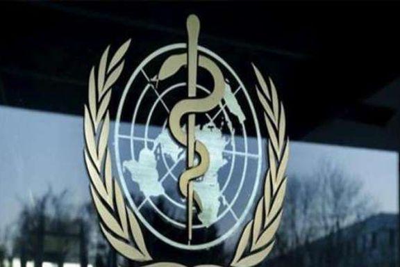 لوجو منظمة الصحة العالمية- صورة أرشيفية