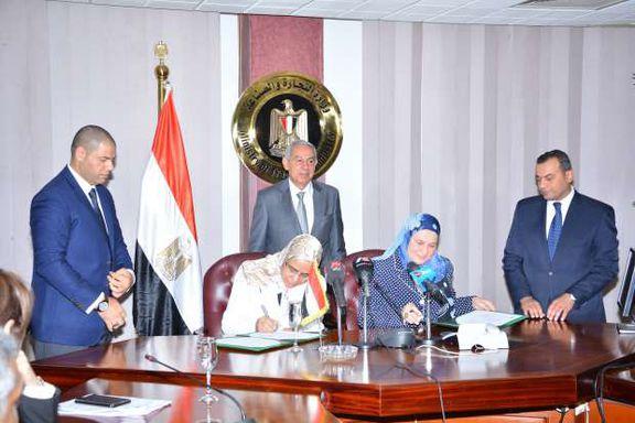 بروتوكول تعاون بين البنك المصرى لتنمية الصادرات وصندوق تنمية الصادرات
