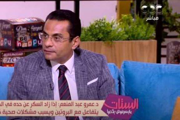 الدكتور عمرو عبدالمنعم أستاذ الرعاية والتغذية العلاجية بطب القصر العيني