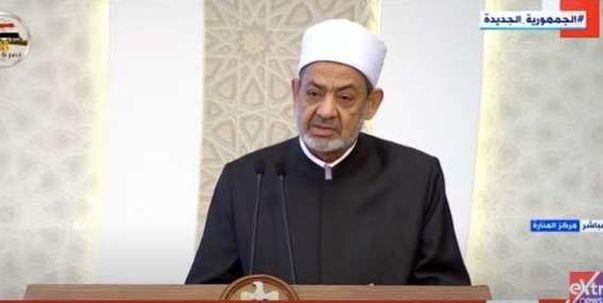 شيخ الأزهر الشريف الإمام الأكبر أحمد الطيب